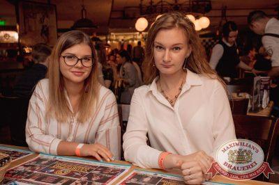 Serebro, 29 марта 2017 - Ресторан «Максимилианс» Самара - 20