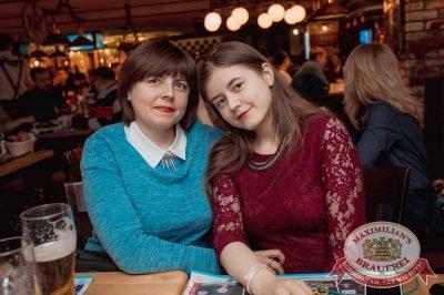 Serebro, 29 марта 2017 - Ресторан «Максимилианс» Самара - 23