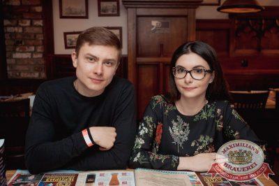 Serebro, 29 марта 2017 - Ресторан «Максимилианс» Самара - 24