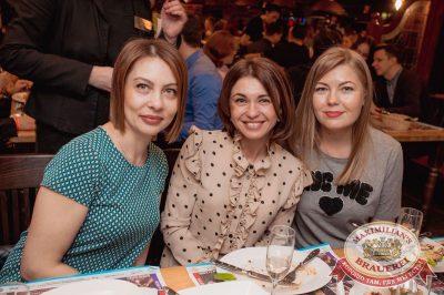 Serebro, 29 марта 2017 - Ресторан «Максимилианс» Самара - 29