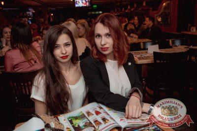 Serebro, 29 марта 2017 - Ресторан «Максимилианс» Самара - 31