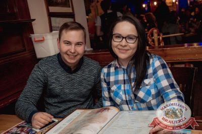 Serebro, 29 марта 2017 - Ресторан «Максимилианс» Самара - 32