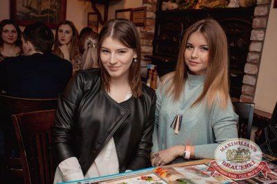 Serebro, 29 марта 2017 - Ресторан «Максимилианс» Самара - 34