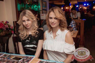 Serebro, 29 марта 2017 - Ресторан «Максимилианс» Самара - 35