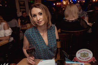 Serebro, 29 марта 2017 - Ресторан «Максимилианс» Самара - 37