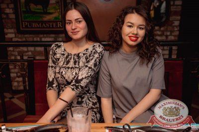 Serebro, 29 марта 2017 - Ресторан «Максимилианс» Самара - 41