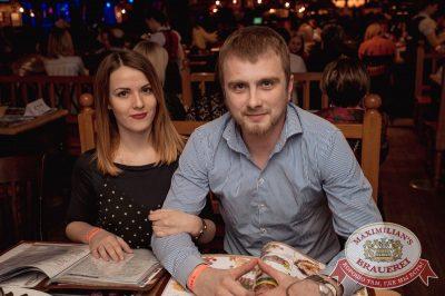 Serebro, 29 марта 2017 - Ресторан «Максимилианс» Самара - 45