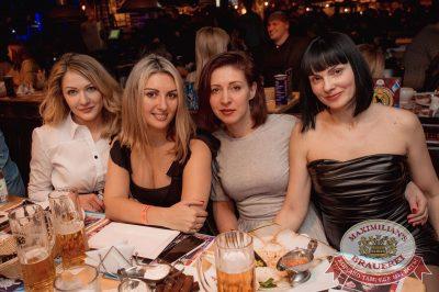 Serebro, 29 марта 2017 - Ресторан «Максимилианс» Самара - 48