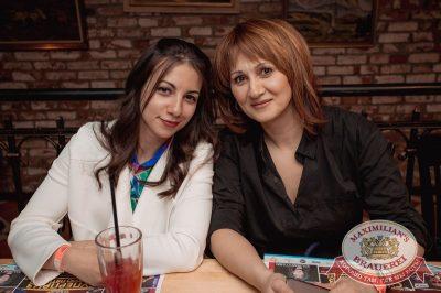 Serebro, 29 марта 2017 - Ресторан «Максимилианс» Самара - 50