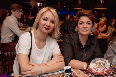Serebro, 29 марта 2017 - Ресторан «Максимилианс» Самара - 51