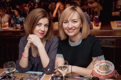 Serebro, 29 марта 2017 - Ресторан «Максимилианс» Самара - 53
