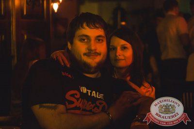 Serebro, 29 марта 2017 - Ресторан «Максимилианс» Самара - 55