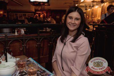 Serebro, 29 марта 2017 - Ресторан «Максимилианс» Самара - 59