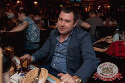 Нешуточный день, 1 апреля 2017 - Ресторан «Максимилианс» Самара - 33