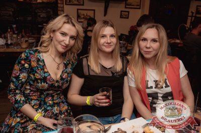 Нешуточный день, 1 апреля 2017 - Ресторан «Максимилианс» Самара - 44