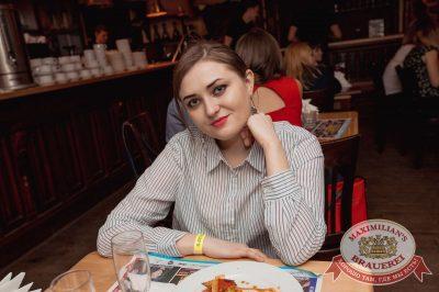 Нешуточный день, 1 апреля 2017 - Ресторан «Максимилианс» Самара - 50