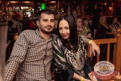 Нешуточный день, 1 апреля 2017 - Ресторан «Максимилианс» Самара - 56
