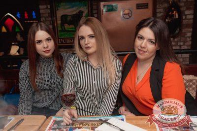 Нешуточный день, 1 апреля 2017 - Ресторан «Максимилианс» Самара - 58