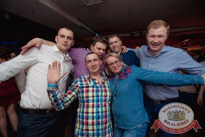 «Дыхание ночи»: Dj Denis Rublev (Москва), 8 апреля 2017 - Ресторан «Максимилианс» Самара - 26