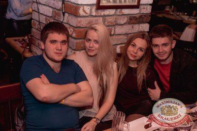 «Дыхание ночи»: Dj Denis Rublev (Москва), 8 апреля 2017 - Ресторан «Максимилианс» Самара - 29