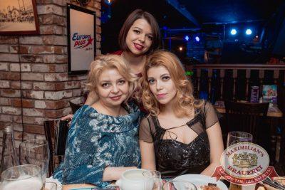 «Дыхание ночи»: Dj Denis Rublev (Москва), 8 апреля 2017 - Ресторан «Максимилианс» Самара - 33