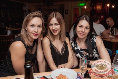 «Дыхание ночи»: Dj Denis Rublev (Москва), 8 апреля 2017 - Ресторан «Максимилианс» Самара - 35
