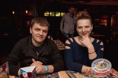 «Дыхание ночи»: Dj Denis Rublev (Москва), 8 апреля 2017 - Ресторан «Максимилианс» Самара - 41