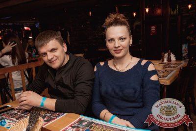 «Дыхание ночи»: Dj Denis Rublev (Москва), 8 апреля 2017 - Ресторан «Максимилианс» Самара - 43
