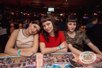 «Дыхание ночи»: Dj Denis Rublev (Москва), 8 апреля 2017 - Ресторан «Максимилианс» Самара - 45