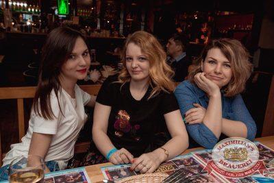 «Дыхание ночи»: Dj Denis Rublev (Москва), 8 апреля 2017 - Ресторан «Максимилианс» Самара - 46