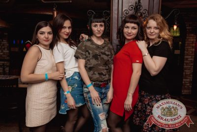 «Дыхание ночи»: Dj Denis Rublev (Москва), 8 апреля 2017 - Ресторан «Максимилианс» Самара - 47