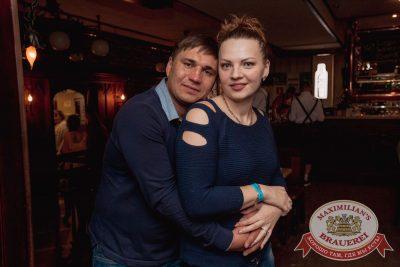 «Дыхание ночи»: Dj Denis Rublev (Москва), 8 апреля 2017 - Ресторан «Максимилианс» Самара - 49