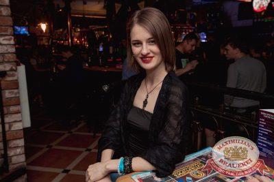 «Дыхание ночи»: Dj Denis Rublev (Москва), 8 апреля 2017 - Ресторан «Максимилианс» Самара - 54