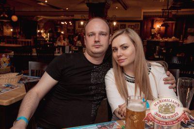 «Дыхание ночи»: Dj Denis Rublev (Москва), 8 апреля 2017 - Ресторан «Максимилианс» Самара - 58