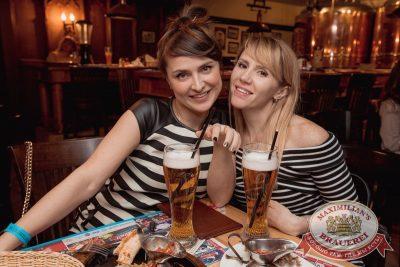 «Дыхание ночи»: Dj Denis Rublev (Москва), 8 апреля 2017 - Ресторан «Максимилианс» Самара - 59