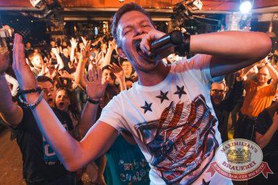 «Дыхание ночи»: Dj Denis Rublev (Москва), 8 апреля 2017 - Ресторан «Максимилианс» Самара - 6