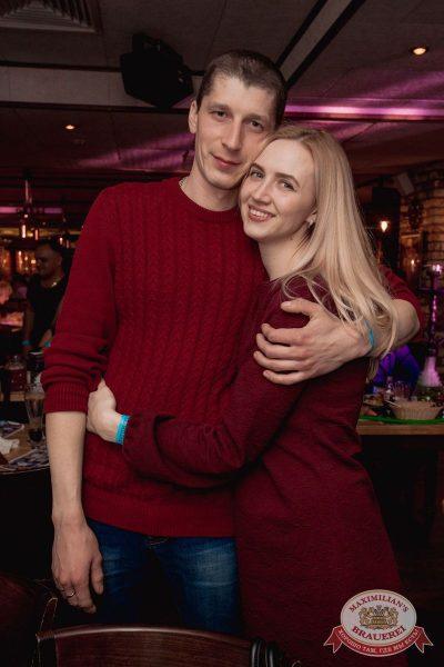 «Дыхание ночи»: Dj Denis Rublev (Москва), 8 апреля 2017 - Ресторан «Максимилианс» Самара - 63