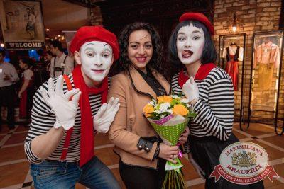 День ГЛАВного БУХАлтера, 21 апреля 2017 - Ресторан «Максимилианс» Самара - 1