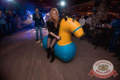 День ГЛАВного БУХАлтера, 21 апреля 2017 - Ресторан «Максимилианс» Самара - 20