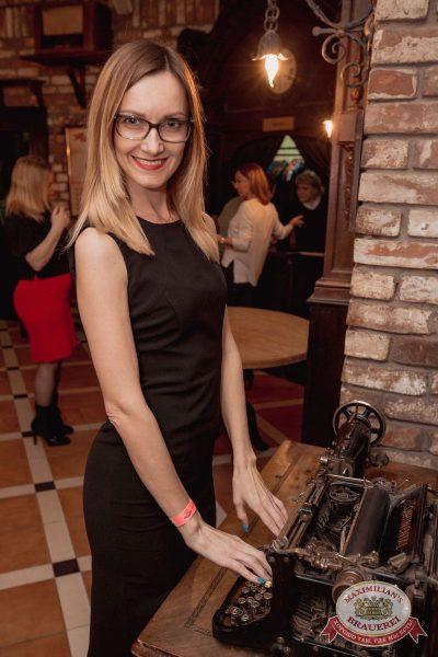 День ГЛАВного БУХАлтера, 21 апреля 2017 - Ресторан «Максимилианс» Самара - 29