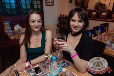 День ГЛАВного БУХАлтера, 21 апреля 2017 - Ресторан «Максимилианс» Самара - 30