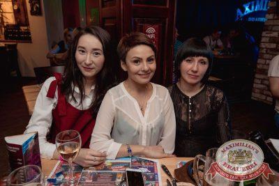 День ГЛАВного БУХАлтера, 21 апреля 2017 - Ресторан «Максимилианс» Самара - 31