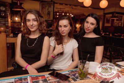 День ГЛАВного БУХАлтера, 21 апреля 2017 - Ресторан «Максимилианс» Самара - 32