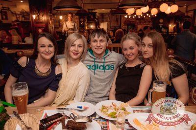 День ГЛАВного БУХАлтера, 21 апреля 2017 - Ресторан «Максимилианс» Самара - 33