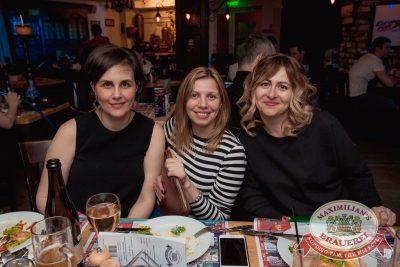 День ГЛАВного БУХАлтера, 21 апреля 2017 - Ресторан «Максимилианс» Самара - 34