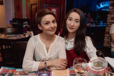 День ГЛАВного БУХАлтера, 21 апреля 2017 - Ресторан «Максимилианс» Самара - 38