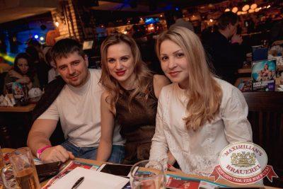 День ГЛАВного БУХАлтера, 21 апреля 2017 - Ресторан «Максимилианс» Самара - 43