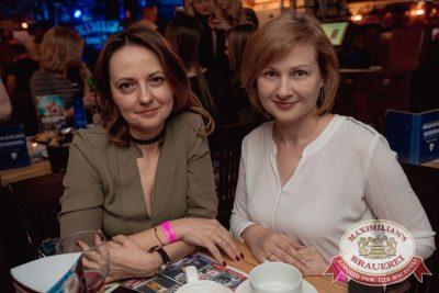 День ГЛАВного БУХАлтера, 21 апреля 2017 - Ресторан «Максимилианс» Самара - 44