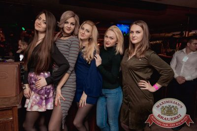 День ГЛАВного БУХАлтера, 21 апреля 2017 - Ресторан «Максимилианс» Самара - 45