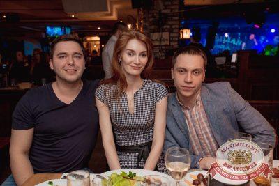 День ГЛАВного БУХАлтера, 21 апреля 2017 - Ресторан «Максимилианс» Самара - 46